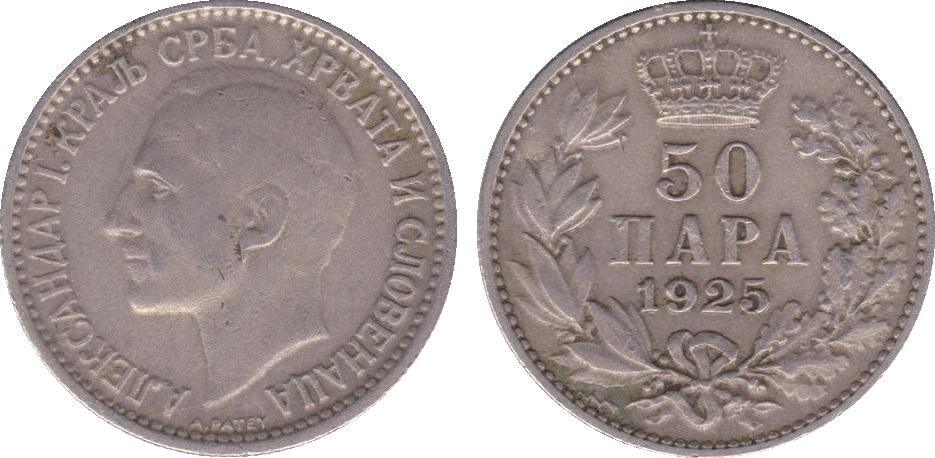 YUGOSLAVIA 1 000 000 DINARA 1989 P 99 UNCIRCULATED VERY RARE