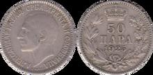 Yugoslavia 50 para 1925