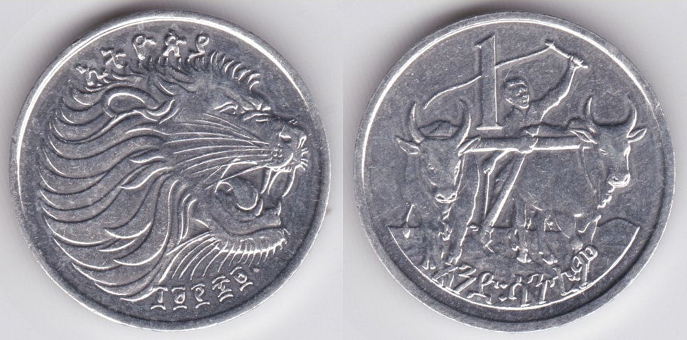 Ethiopian 1 Santeem Coin Currency Wiki Fandom Powered By Wikia