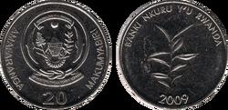 Rwanda 20 francs 2009