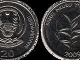 Rwandan 20 franc coin