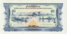 Laos 100 kip PL obv