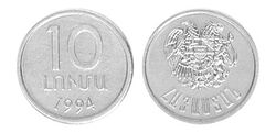 Armenia 10 luma 1994