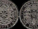 Bhutanese 1 ngultrum coin