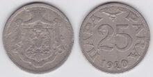 Yugoslavia 25 para 1920