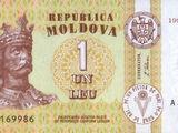 Moldovan 1 leu banknote