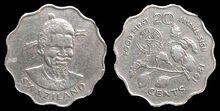 Swaziland 20 cents 1981 FAO
