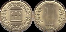 Yugoslavia 1 dinar 1994