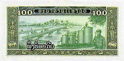 Laos 100 kip PDR rev