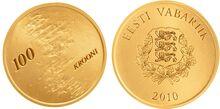 Estonia 100 krooni 2010