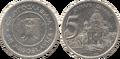 Yugoslavia 5 dinara 2002.png