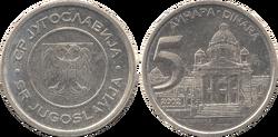 Yugoslavia 5 dinara 2002