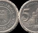 Yugoslav 5 dinar coin
