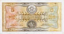 Afghanistan 5 afghanis 1926-28 obv