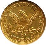 Dahlonega coin