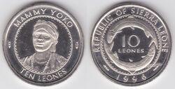 Sierra Leone 10 leones 1996