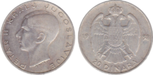 Yugoslavia 20 dinara 1938