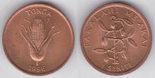 Tonga 1 seniti 1996