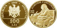 Moldova 100 lei D.Cantemir 2008