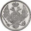 Platinum coin6r 1835.jpg