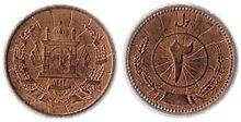 Afghan 2 pul 1937