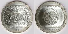 Mexico 2 pesos 1993
