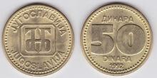 Yugoslavia 50 dinara 1992