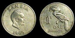 Zambia shilling 1966