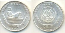 Chaac Mool coin