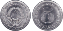 Yugoslavia 5 dinara 1963