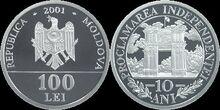 Moldova 100 lei independence 2001