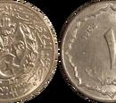 Algerian 1 santim coin