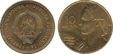 Yugoslavia 10 dinara 1955
