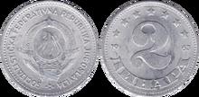 Yugoslavia 2 dinara 1963