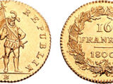 Swiss 16 frank coin