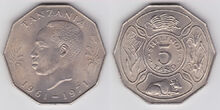 Tanzania 5 shillings 1971 independence