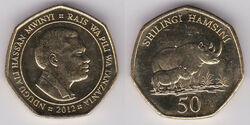 Tanzania 50 shillings 2012
