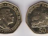 Tanzanian 50 shilling coin