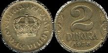 Yugoslavia 2 dinara 1938 small crown