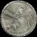 Tula-Coin.png