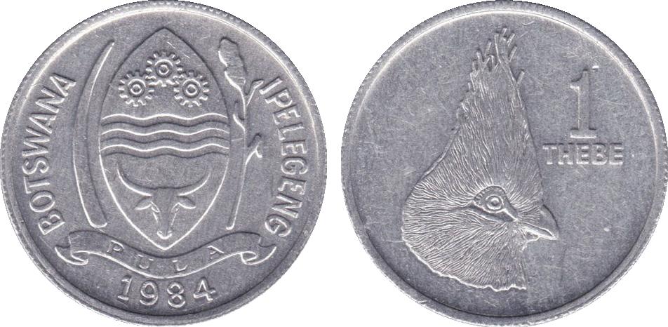 Botswana 1 thebe 1976 Turaco Bird