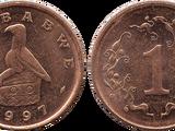 Zimbabwean 1 cent coin