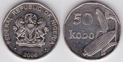 Nigeria 50 kobo 2006