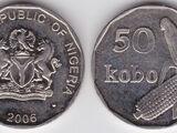 Nigerian 50 kobo coin