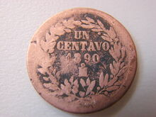 One Cent 1890 anverse