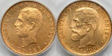 Romanian 20 lei coin commemorative 1906