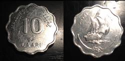 Maldivian 10 laari coin
