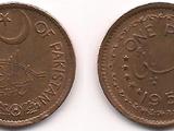 Pakistani 1 pie coin