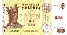 1 leu Moldova 2010 obverse