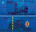 5000 rubley ultraviolet.png